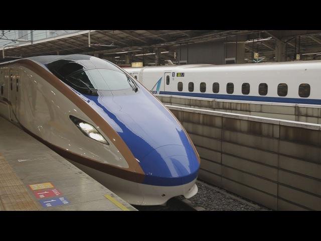 Shinkansen of JR East