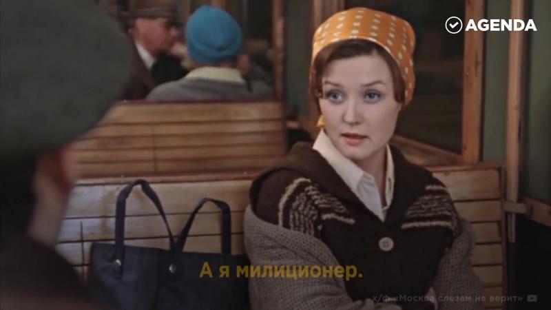 Отрывок из фильма Москва слезам не верит