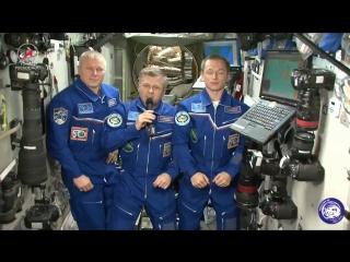 Поздравление от космонавтов