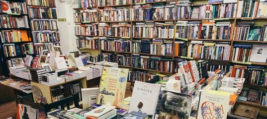 Скупка книг в самаре полкопейки 1961 цена