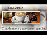 EDA.ZP.UA
