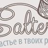 Saltera - трикотажная пряжа