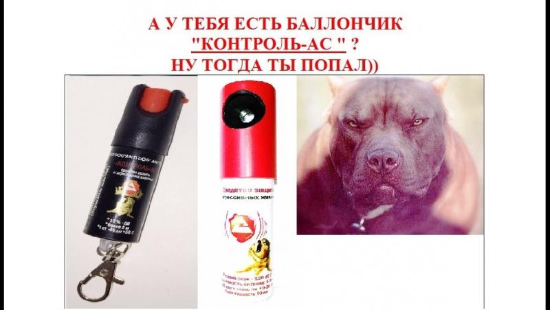 Газовые баллончики Тюменские аэрозоли Контроль-АС 15мл и 25мл. Обзор и первые впечатления