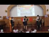 11-Б Прощальный концерт.Танец