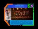 Daemon Slyer 2 (on-line game)