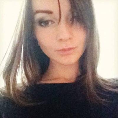 Наталья Афонасьева