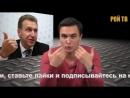 Владислав Жуковский Шувалов примерил акваланг Улюкаева _рой-тв