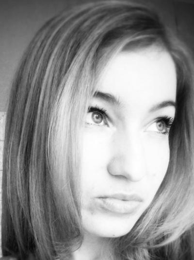 Наталья Боярских