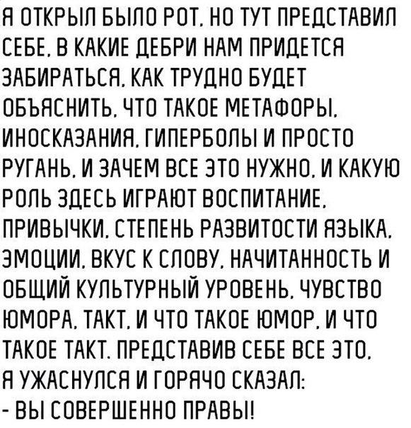Фото №456245003 со страницы Маринки Багненочко