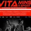 """Спортивное питание """"Vitamins Sport""""Стерлитамак"""