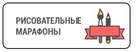 vk.com//topic-29007596_35034813