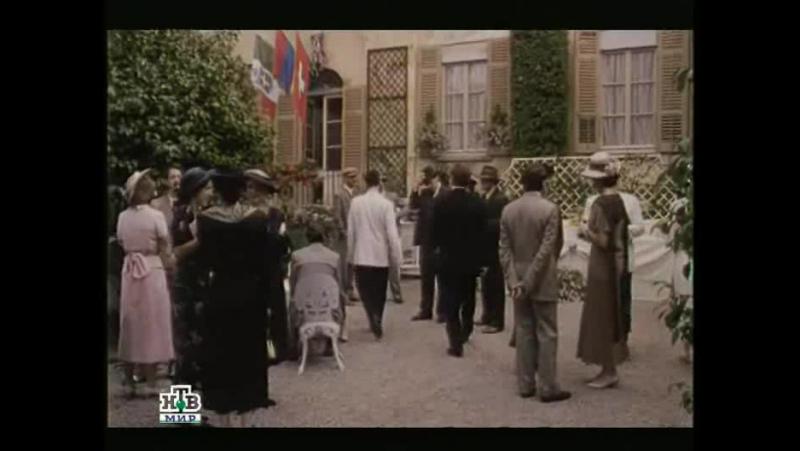 1-1 Новые подвиги Арсена Люпена (1995-1996)