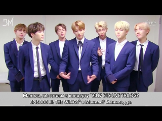 [RUS SUB][26.03.17] BTS Greeting message for The WINGS Tour in MANILA