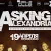 Asking Alexandria в Екб | 19 апреля в Телеклубе