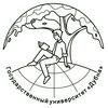 Государственный университет «Дубна»