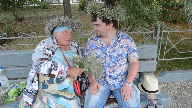 Борода и баки - признак славного е.аки или как мы встретили бабу Люду с травой-поебенью.