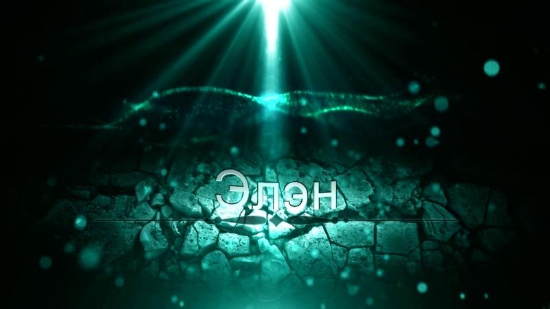 Oceanus Free 720p