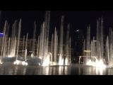 Дубай. Поющие фонтаны.