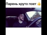 Парень круто поет - Елена Темникова - Импульсы cover