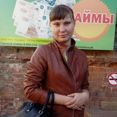 Оксаночка Домашевская