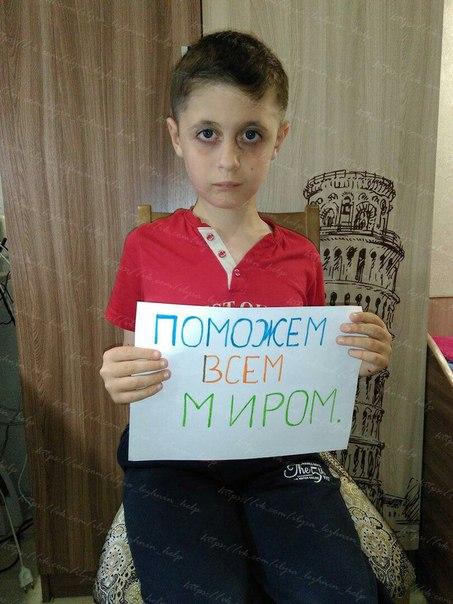vk.com/ilyia_lezhnin_help