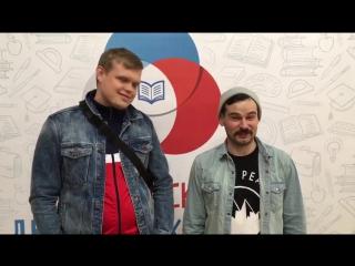 Приглашение на финал лиги КВН ЧелГУ
