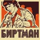 Антон Власов фото #26