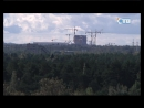 29.05.2017 На ЛАЭС прошли испытания системы герметичного ограждения реактора