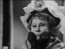 Актриса (ЦТ, 1969)