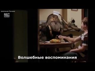 Гигантский паук - Реклама Skittles