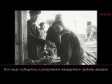 100 фактов о 1917. Как оружие попадало к красногвардейцам