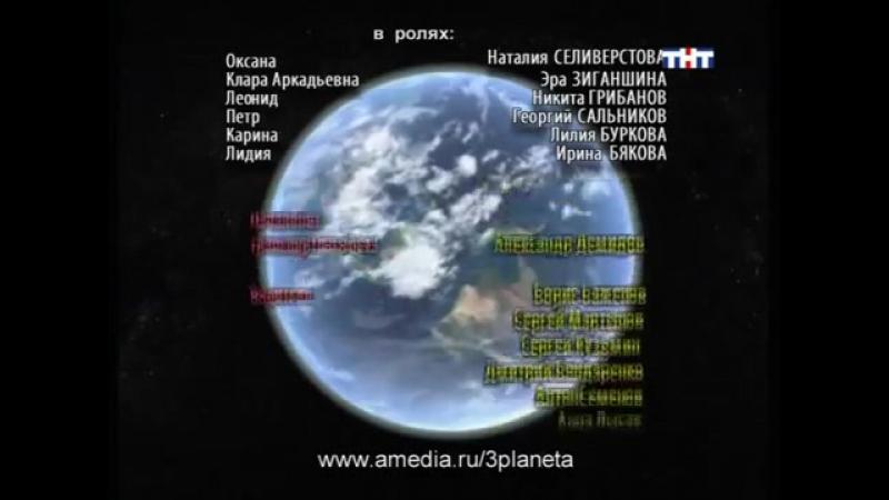 Гуманоиды в Королёве 1 и 2 серия mp4