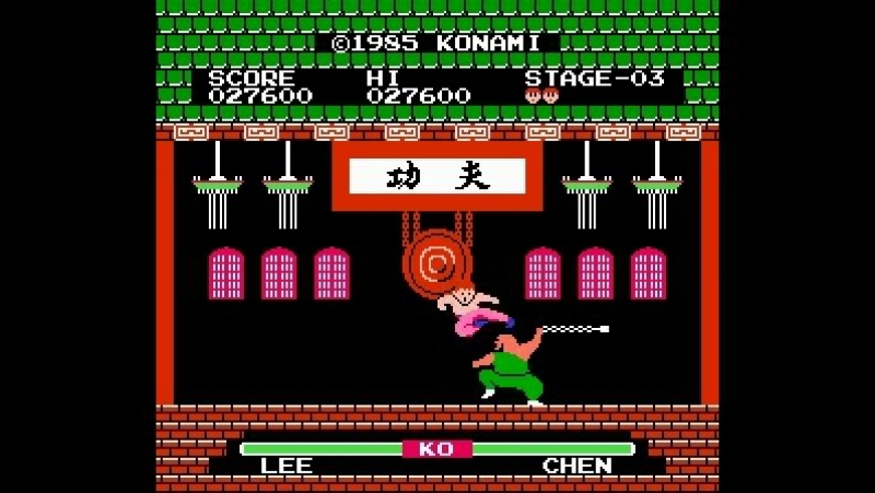 Yie ar kung fu-tas-selene