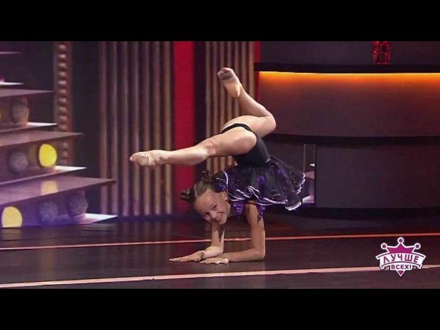 Титулованная танцовщица Ксения Лебедь. Лучше всех! Фрагмент выпуска от15.10.2017