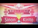 AMV Sword art online S1non X Kirito by Akashi