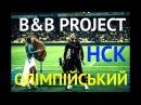 NSC Olimpiyskiy Stadium KYIV 2018 - BB project Bandura and Button Accordion CEREMONY FINAL
