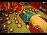 Исцеляющие Вибрации Поющих Чаш - Тибетские чаши