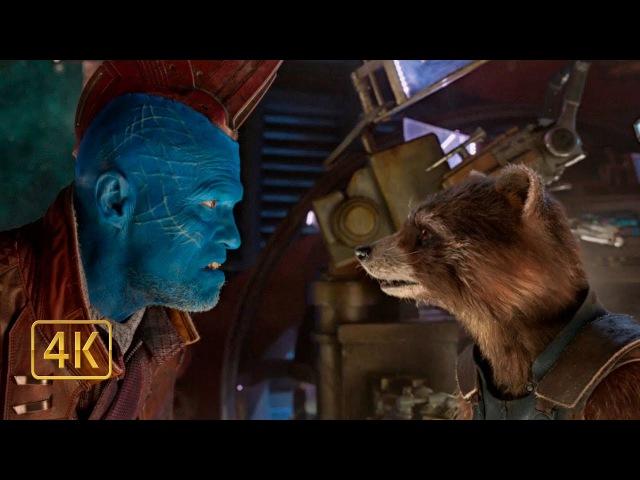 Я это ты. Ракета и Йонду летать на помощь Квиллу. Камео Стэна Ли. Стражи Галактики 2