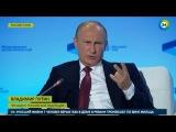 Путин заявил, что фабрика Порошенко в РФ не имеет никаких ограничений