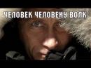 Идеология Путина - Конкуренция или человек человеку волк [30/11/2016]
