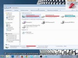 Удаление временных файлов стандартными средствами Windows