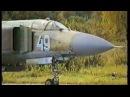 МиГ-23 звено боевых Озерное MiG- 23 flights at the Ozernoye AFB