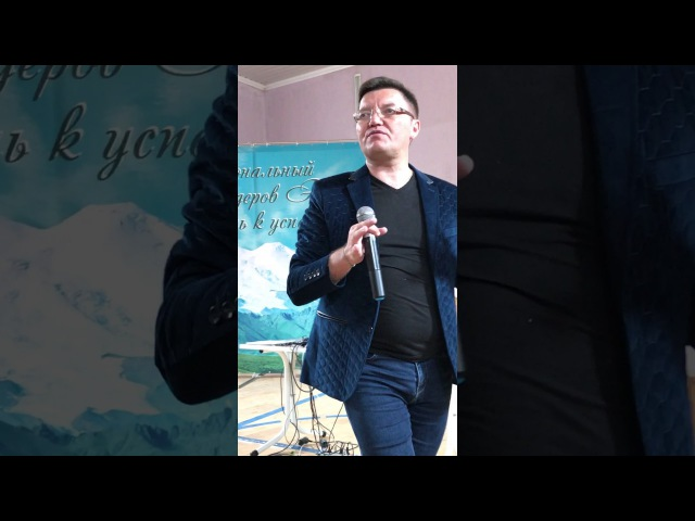 Эркин Эрбачаев Приэльбрусье,Мотивация