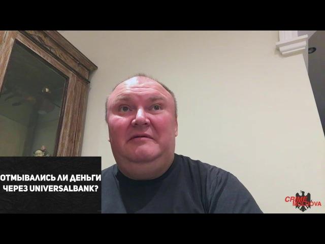 Горбунцов комментирует заявления Усатого