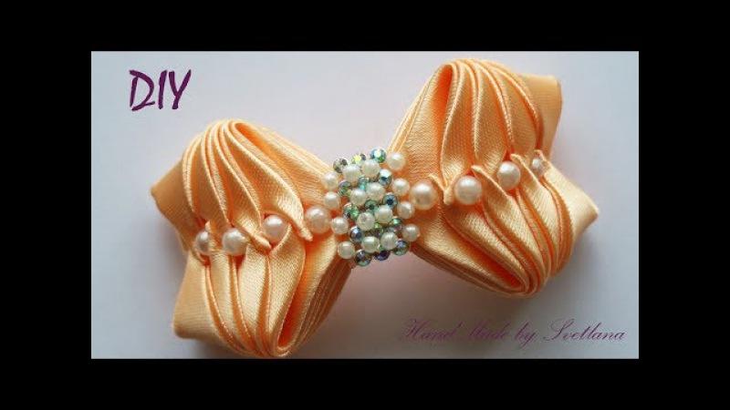 Бантик из ленты с бисером Канзаши DIY Bow of ribbon Kanzashi складка