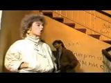 Лада Дэнс (Лада Волкова) - Лестница 1989