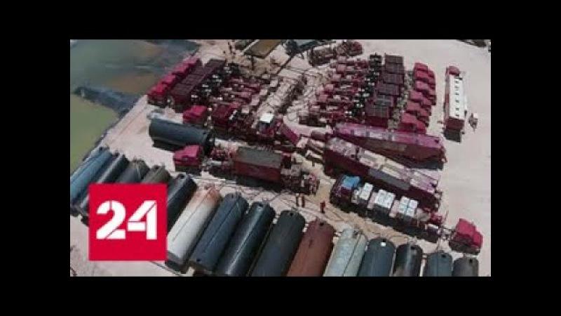 Геоэкономика эра углеводородов. От 11.10.17 - Россия 24