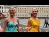 Девичник-Голицына Катерина (караоке)