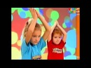 САМОВАР. Прыг-скок команда САМОВАР. Лучшая зарядка для детей!
