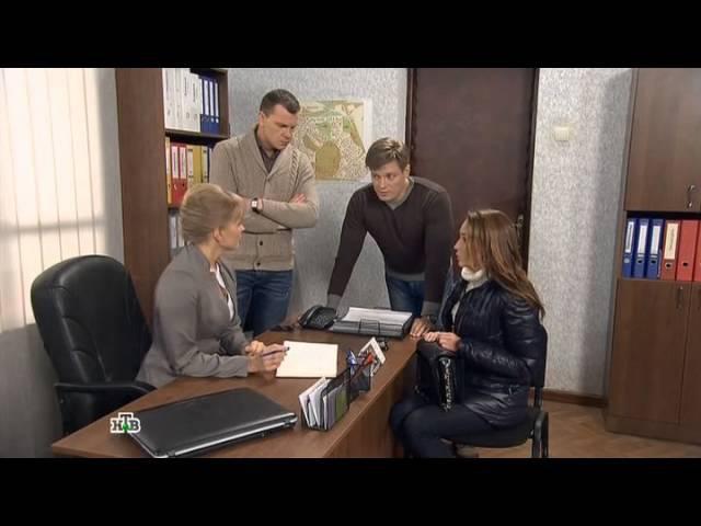 Возвращение Мухтара 9 сезон 44 серия - Шубы